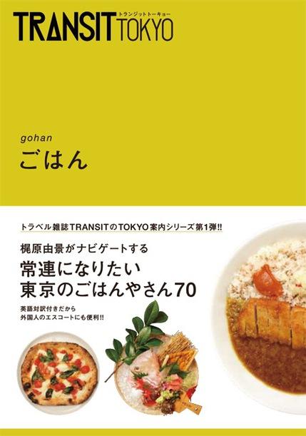 TT_表紙.jpg