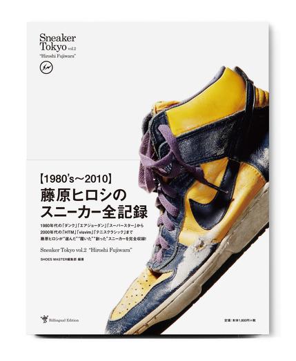 st02cover.jpg