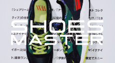 SHOES MASTER vol.23
