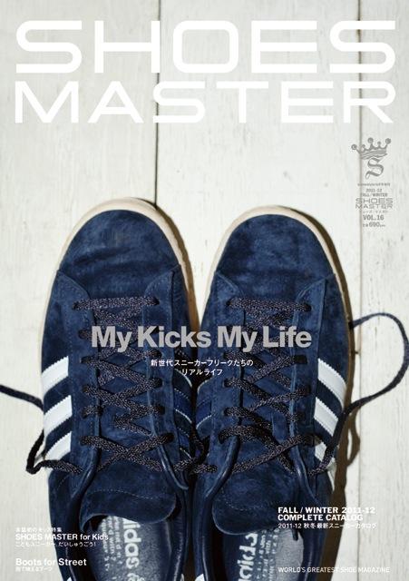 SHOES MASTER(シューズ・マスター)vol.16 2011年秋冬号