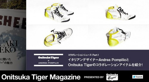 onitsuka tiger mexico mid runner dx le