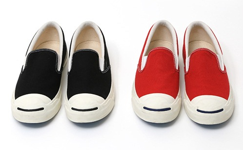 Converse 215 Beams Jack Purcell Slip On Bm Shoes Master