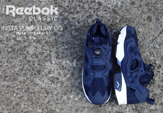 reebok-insta-pump-fury-og-mita-sneakers-r1