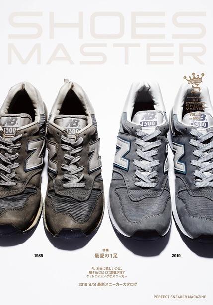 shoesmaster13-thumb-430x615-2443