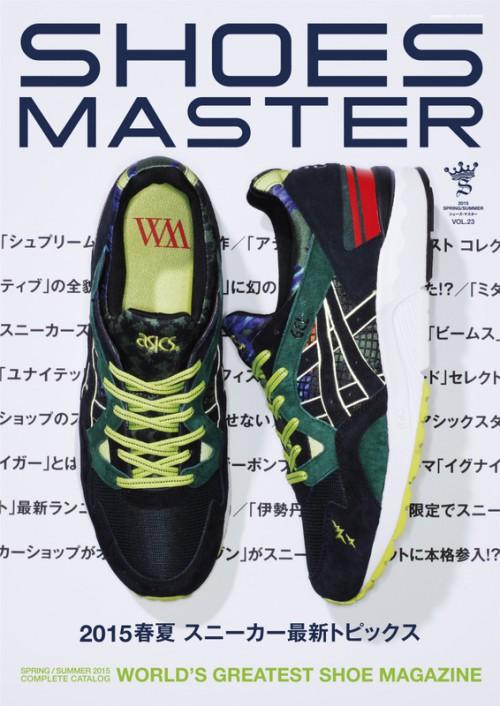 SHOES MASTER 3.30売_表紙画像