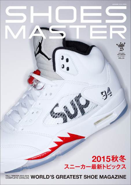 SHOES MASTER 9.30売_表紙_low