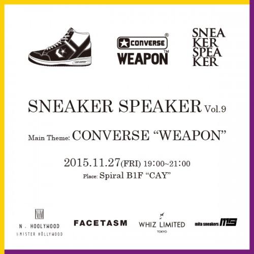 SNEAKER SPEAKER Vol.9_special Version Instagram