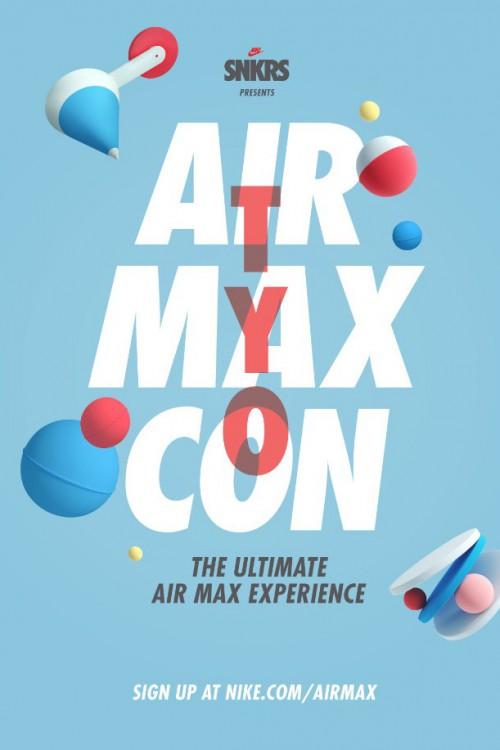 AIRMAX CON