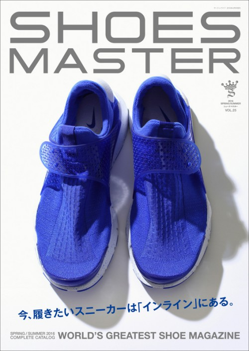SHOES MASTER Vol.25 3.30売_表紙画像