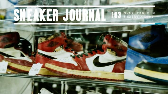 sneaker3_1200