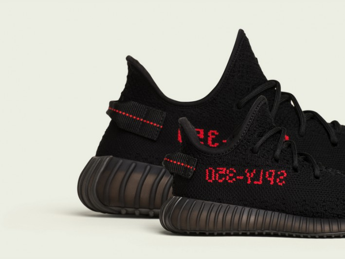 adidas_YEEZY_V2_RB_Lateral_Right_Family_3_PR72