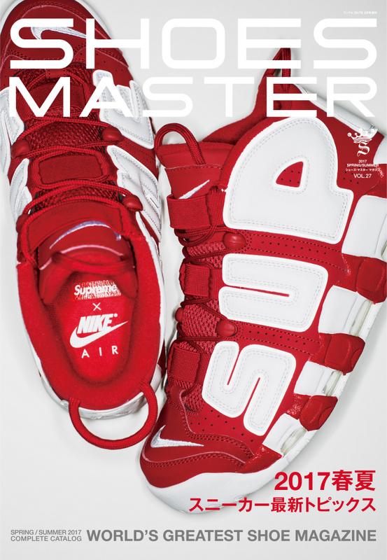 shoesmaster27