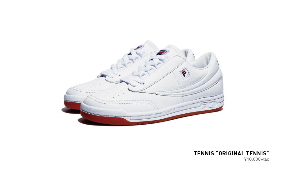 Kengo Running Shoes