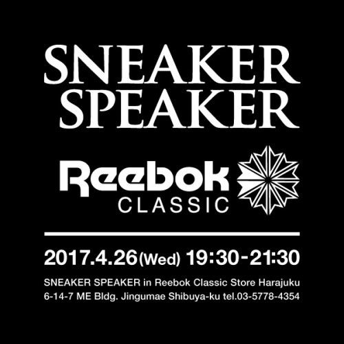 SNEAKER SPEAKER Vol.12_flyer_ロゴ_改訂版
