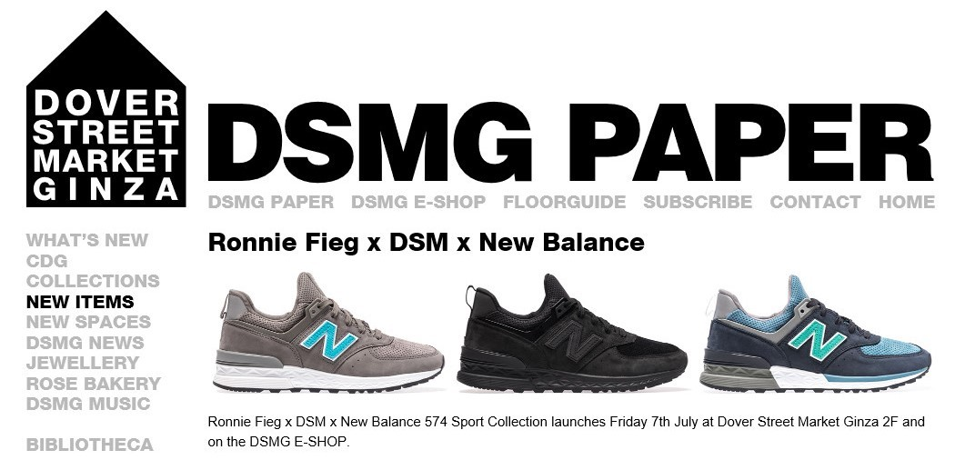 The Ronnie Fieg x DSM x NB 574S 77(Fri)Release! | SHOES MASTER