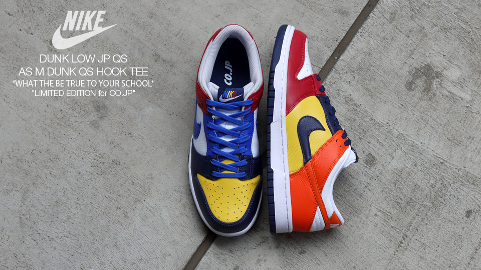 nike dunk low jp qs at mita sneakers shoes master