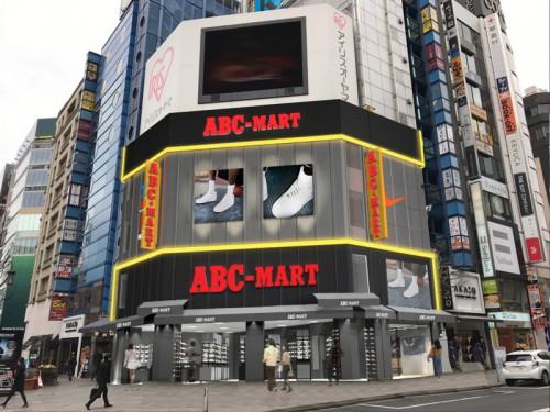 ABC-MART新宿本店_昼景Eグレー0905