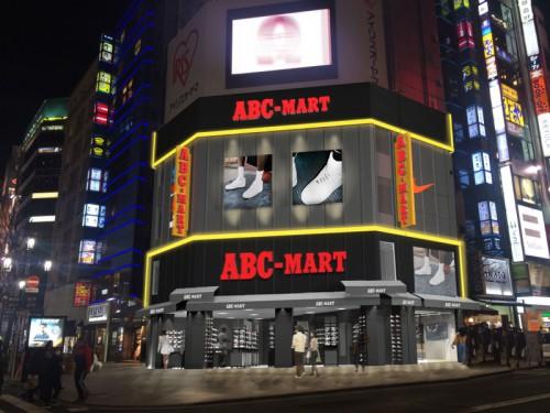 ABC-MART新宿本店_夜景Eグレー0905