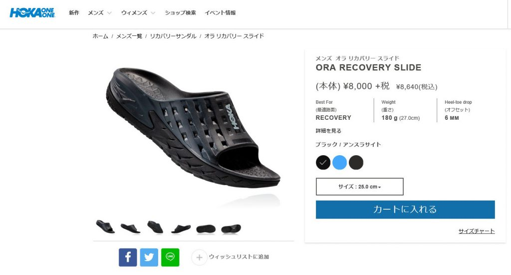 hoka one one ora recovery slide now on sale shoes master