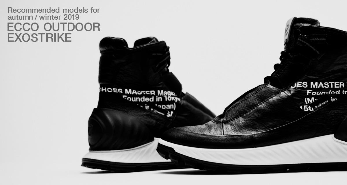 28 Sneaker Head For 28 Sneaker Head For Starting Your Winter