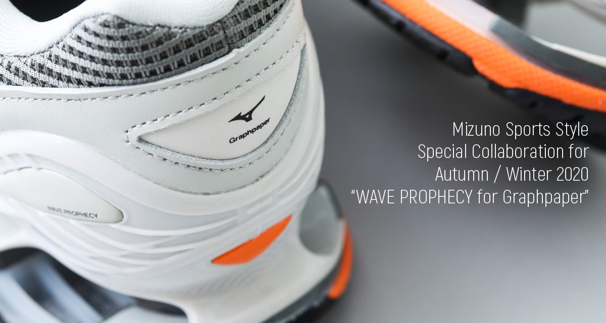 WAVE PROPHECY for Graphpaper